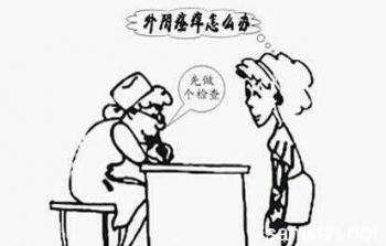 青岛外阴瘙痒能治疗好吗